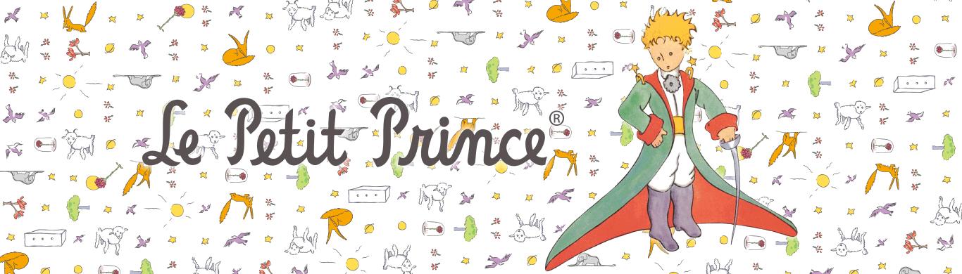 星の王子さまの画像 p1_18