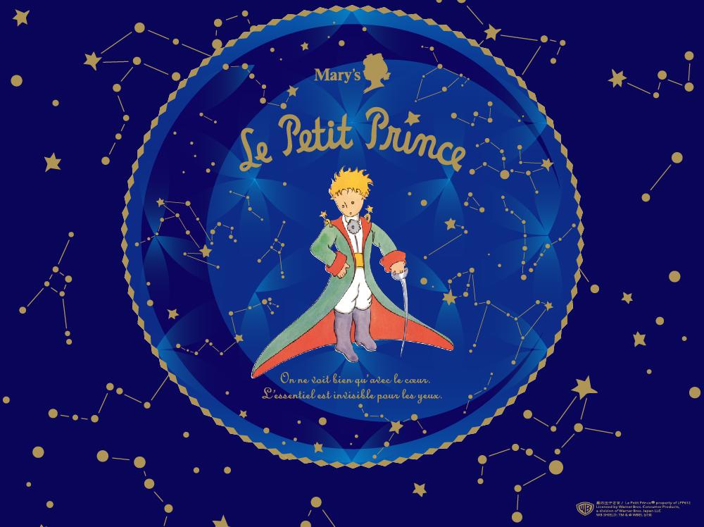 星の王子さまの画像 p1_37