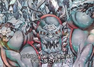 ドゥームズデイ (DCコミックス)の画像 p1_16