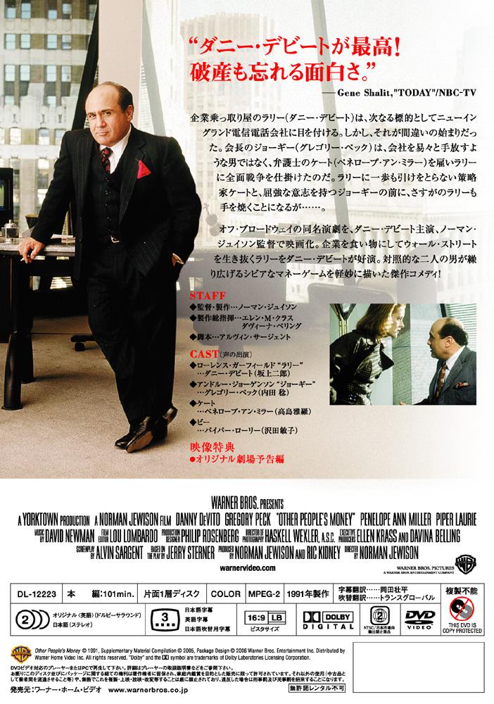 ワーナー公式映画ブルーレイdvd 4k Uhdデジタル配信