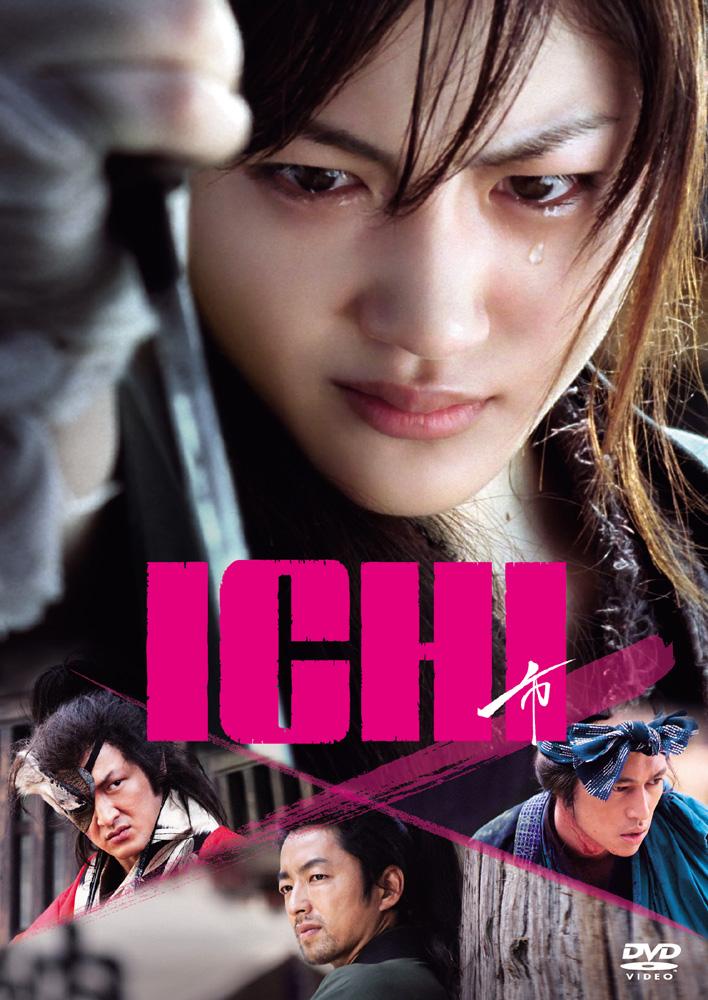 映画 ICHI