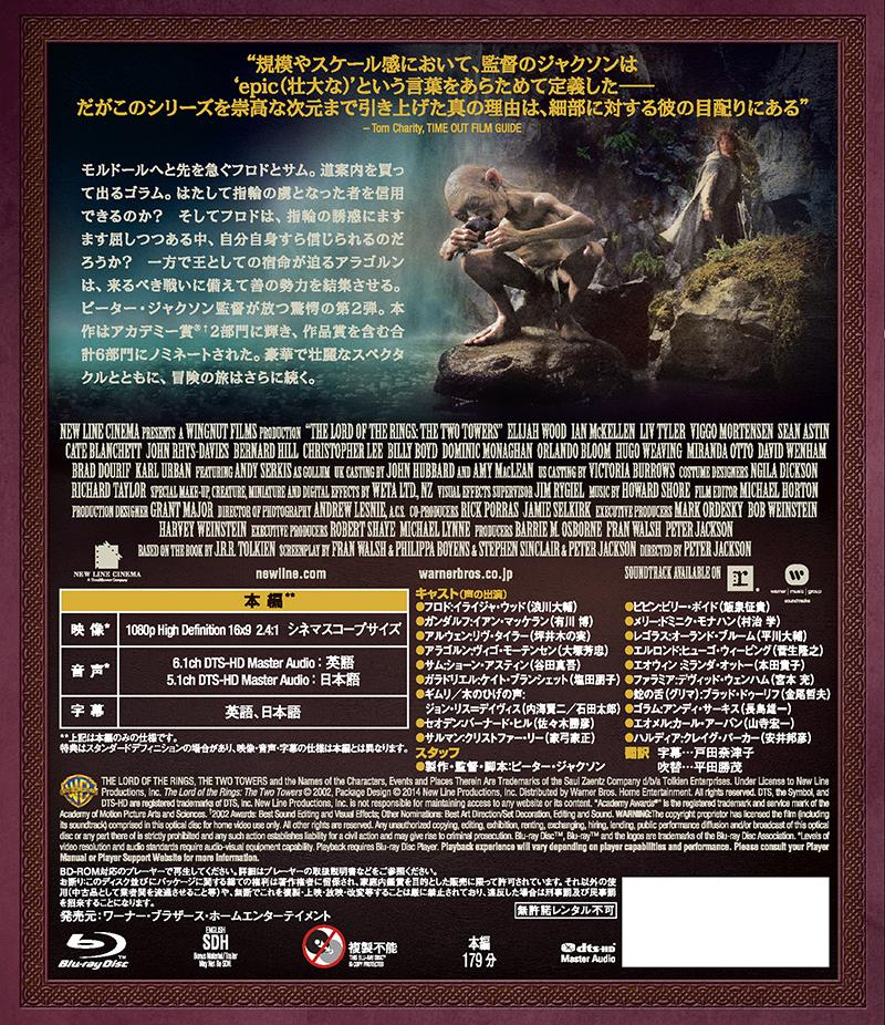 ワーナー公式】映画(ブルーレイ,DVD & 4K UHD/デジタル配信) ロード ...