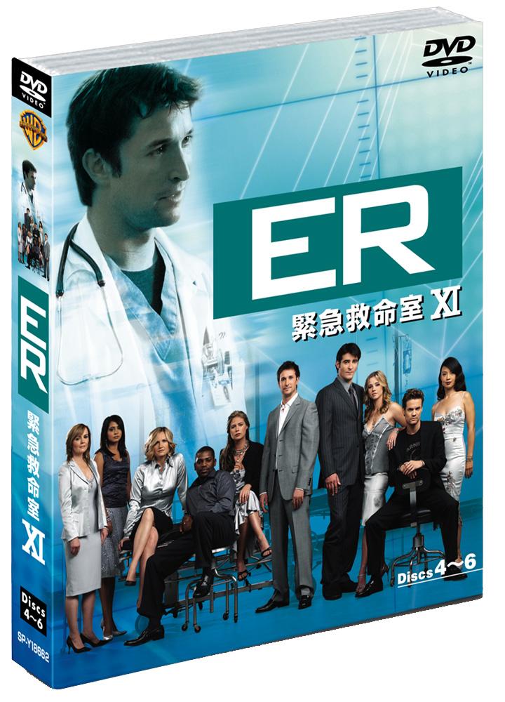 ワーナー公式】海外ドラマ|ER緊急救命室XI