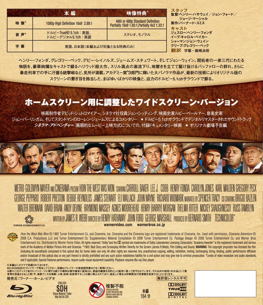 ワーナー公式】映画(ブルーレイ,DVD & 4K UHD/デジタル配信)|西部開拓史