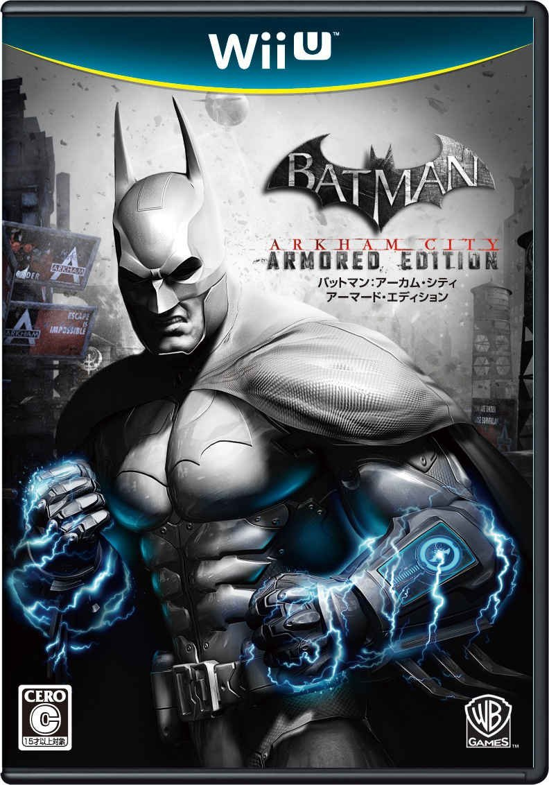 ワーナーブラザーズ バットマン:アーカム・シティ アーマード・エディション