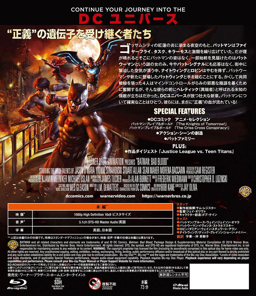 ワーナー公式】映画(ブルーレイ,DVD & 4K UHD/デジタル配信 ...