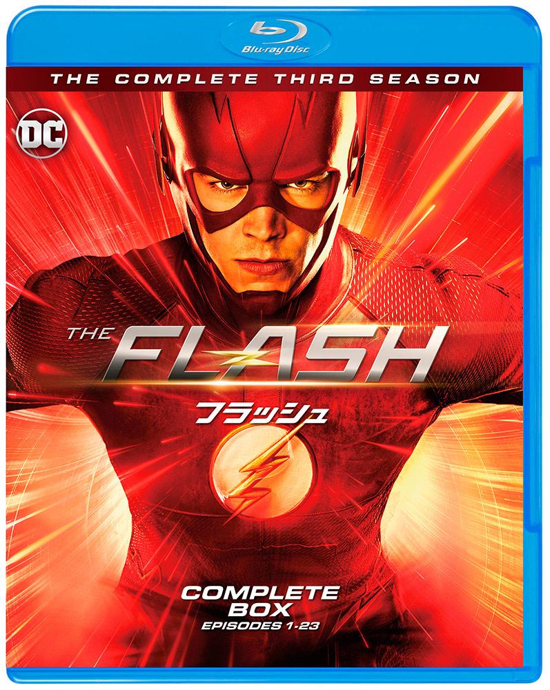 ワーナー公式 海外ドラマ the flash フラッシュ サード シーズン