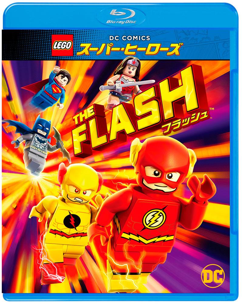 ワーナー公式 映画 ブルーレイ dvd 4k uhd デジタル配信 lego