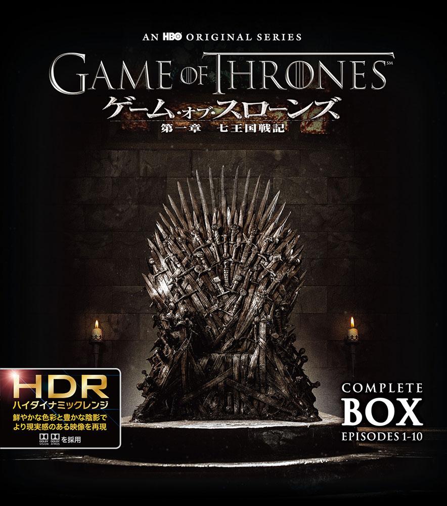 【数量限定生産】ゲーム・オブ・スローンズ 第一章:七王国戦記 <4K ULTRA HD\u0026ブルーレイセット> コンプリート・ボックス(10枚組)