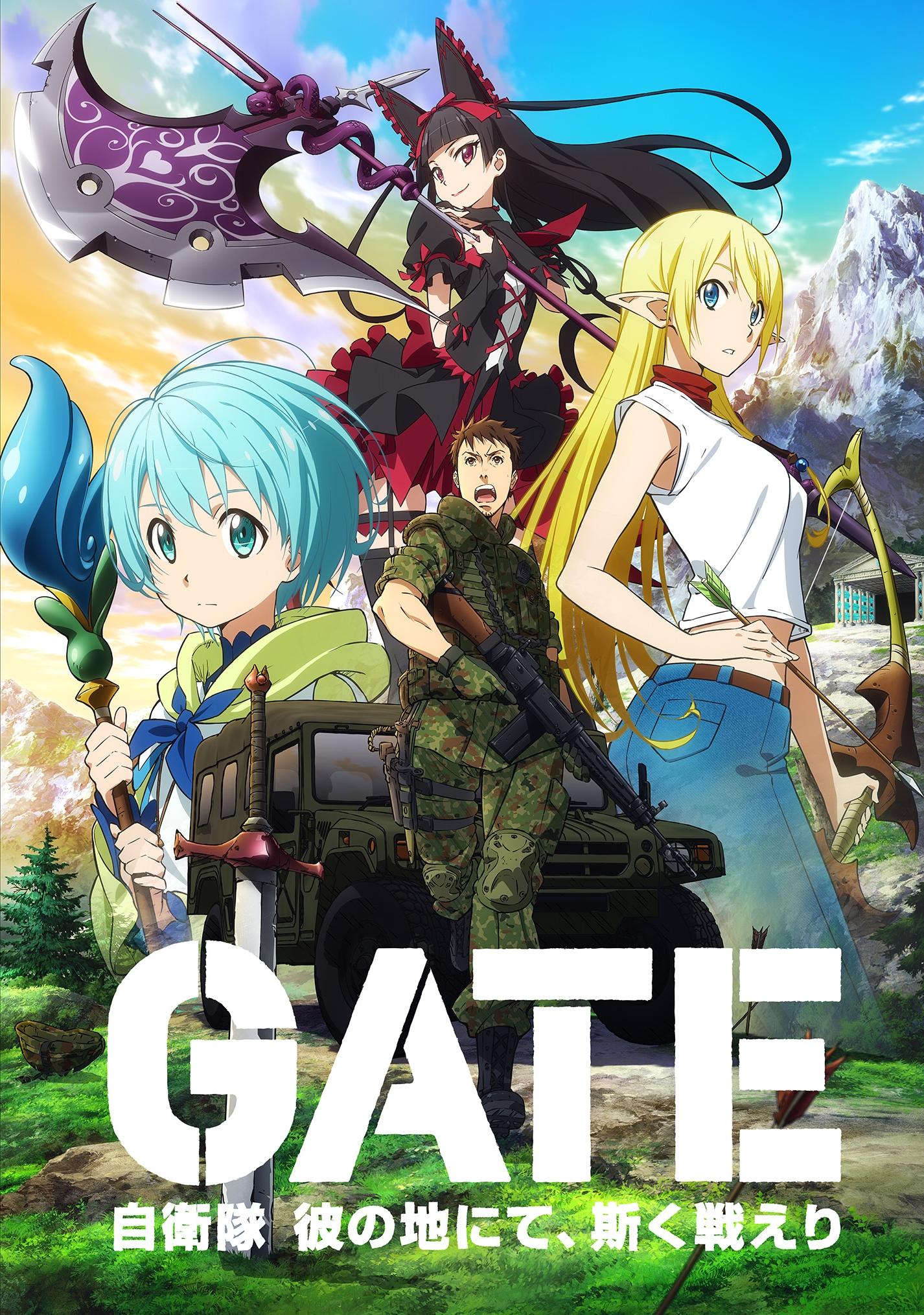 ワーナー公式 アニメ ミュージック Gate 自衛隊 彼の地にて 斯く戦えり